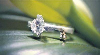 Ein Ring für den besonderen Anlass